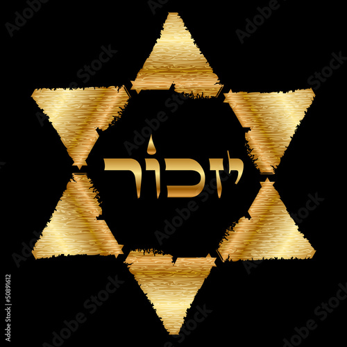"""Remembrance"" (Hebrew) - The Holocaust symbol"