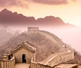 Grande muraille de Chine © Delphotostock