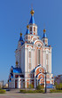 Assumption Cathedral in Khabarovsk, Russia
