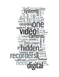 All in One Hidden Digital Video Recorders