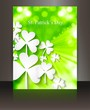 St patricks day Brochure leafed green wave reflection vector des