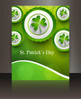 St patricks day Brochure business green reflection background il
