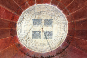 sundial in astrology observatory India