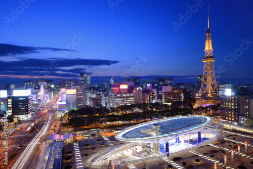 Downtown Nagoya Skyline