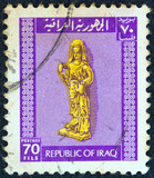 Statue of a Goddess (Iraq 1973)