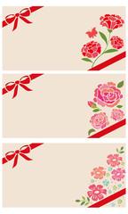 母の日の飾り枠