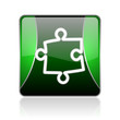 puzzle black and green square web glossy icon
