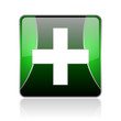 emergency black and green square web glossy icon
