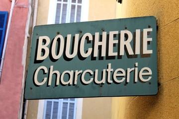 Enseigne d'un artisan Boucher-Charcutier