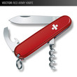 vector swiss army knife