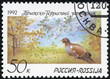 stamp printed in Russia shows painting of bird in forest