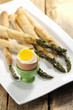 Food: Asparagus wrapped in thin puff pastry with soft boiled egg