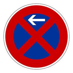 Absolutes Haltverbot Anfang – Halteverbot, Verkehrszeichen StVO