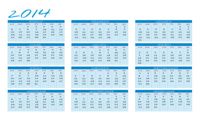New calendar 2014 in spanish