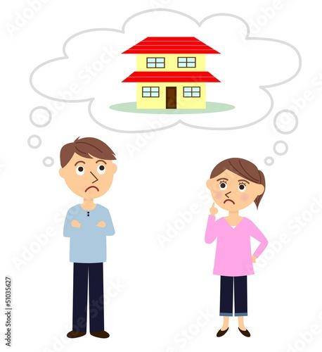夫婦 悩む マイホーム