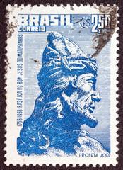 Prophet Joel (Brazil 1958)
