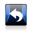 back blue square web glossy icon
