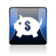 piggy bank blue square web glossy icon