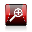 magnification red square web glossy icon
