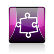 puzzle violet square web glossy icon