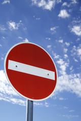 Fahrverbot der Einfahrt