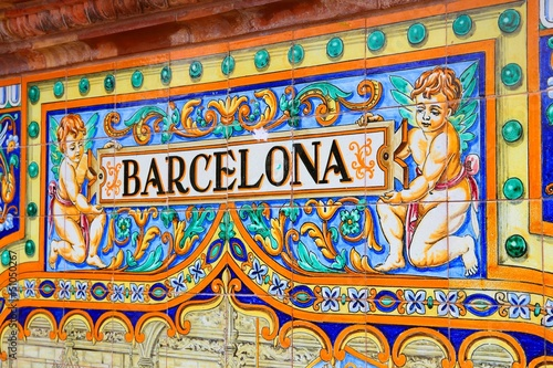 Barcelona theme in Seville, Spain