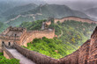 The Great Wall of China - 51068024