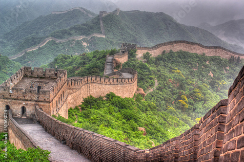 The Great Wall of China © yuri_yavnik