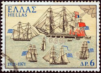 Naval battle of Gerontas (Greece 1971)