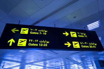 Bilingual airport light sign in English and Arabic