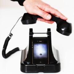 modernes und altes Telefon