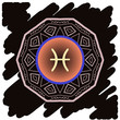zodiac sign pisces What is karma?