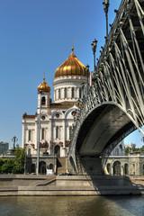 Catedral de Cristo El Salvador, Moscú, Rusia