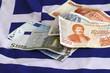 Euro und Drachmen