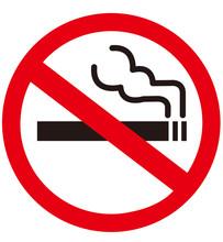 Nie znak palenia