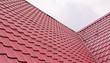 metal tiles - 51132634