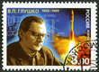 RUSSIA - 2008: shows V.P.Glushko (1908-1989), scientist