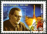 RUSSIA - 2008: shows V.P.Glushko (1908-1989), scientist