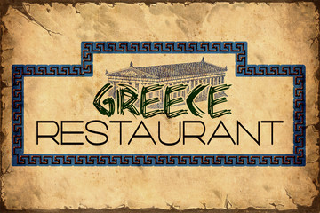 Retroplakat - Greece Restaurant