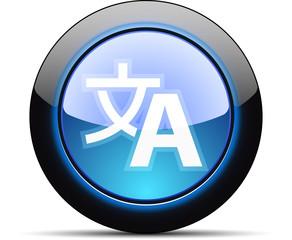 Ttranslate button