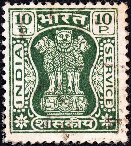 Four Indian lions capital of Ashoka Pillar (India 1967)