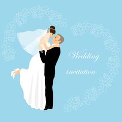 Wedding invitation 12
