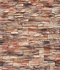 Modern brick wall. Colorful brick wall as background.