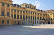 A view of a famous Schonbrunn palace in Vienna Austria