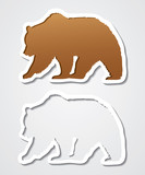 Grizzly bear banner