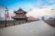 xian ancient city wall at dusk