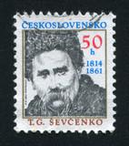 Taras Grigorievich Shevchenko poster