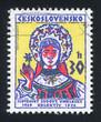 Slovak Girl with Flower