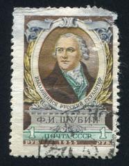 Fedor Shubin