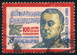 Alexander Alexandrov